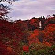 Autumn Pagoda Poster