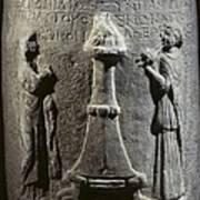 Base Of A Column With A Sacrifice Poster