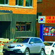 Bbq Coreen Korean Resto Cavendish St Jacques Montreal Summer Cafe City Scene Carole Spandau Poster