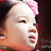 Beautiful Chinese Child Portrait Poster