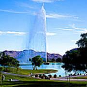 Beautiful Fountain Poster