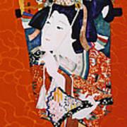 Beautiful Hagoita Poster by Eve Riser Roberts