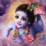 Baby Kaneya Poster