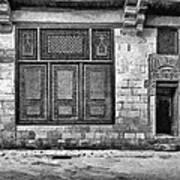 Beit El Harrawi II Poster by George Rossidis