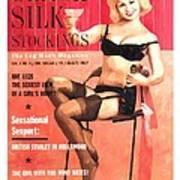 Black Silk - Vintage Magazine Covers Series Poster