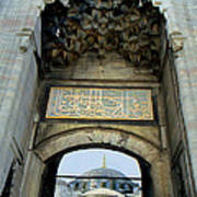 Blue Mosque Gate Poster by Eva Kato