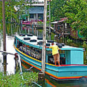 Boat For Transportation On Canals In Bangkok-thailand Poster