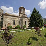 Bucharest Church Poster