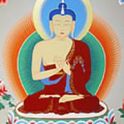 Buddha Maitreya Poster