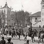 Buffalo Bill Columbian Exposition 1893 Poster