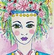 Bulgarian Follk Girl Art Poster