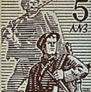 Bulgarian Soldier Stamp - Circa 1944 Poster