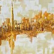 Burj Khalifa Skyline Poster