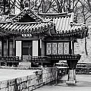 Buyongjeong Pavilion In Secret Garden Poster