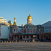 Cathedral Of Our Lady Of Kazan - Square Poster