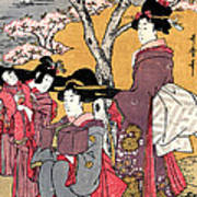 Cherry-viewing At Gotenyama Poster