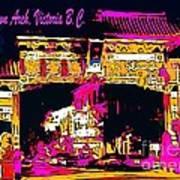 China Town Arch Victoria British Columbia Canada Poster