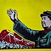 Chinese Communist Propaganda Poster Art With Mao Zedong Shanghai China Poster