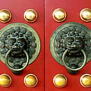 Chinese Doorknob Poster