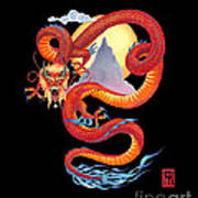 Chinese Dragon On Black Poster