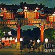Chinese Entrance Arch Poster