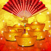 Chinese Gold Bars And Fan With Text Happy New Year Poster