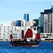Chinese Junk Sail In Hong Kong Harbor Poster