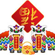Chinese Lion Dance Pair With Symbols Illustration Poster