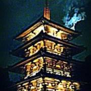 Chinese Pagoda At Night With Full Moon Poster