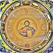 Christ Pantocrator -- Church Of The Holy Sepulchre Poster