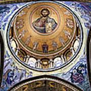 Christ Pantocrator -- No.5 Poster