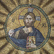 Christ Pantocrator Surrounded By The Prophets Of The Old Testament 2 Poster