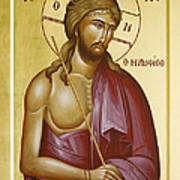 Christ The Bridegroom Poster by Julia Bridget Hayes