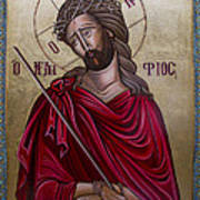 Christ The Bridegroom - Nymphios Poster
