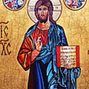 Christ The Pantocrator Poster