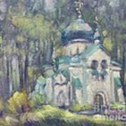 Church Of Our Saviour. Abramtsevo. Sketch Poster