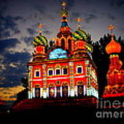 Church Of The Savior On Spilled Blood Lantern At Sunset Poster