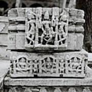City Palace Apsara Dancers Poster
