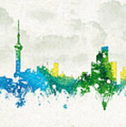 Clouds Over Shanghai China Poster
