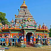 Colorful Hindu Temple Poster