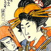 Courtesan Hanaogi 1801 Poster