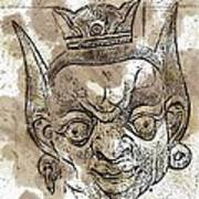 Creepy Mask Poster