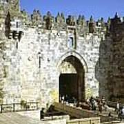 Damascus Gate Jerusalem Poster