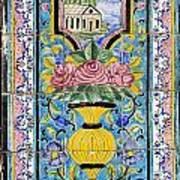 Decorated Tile Work At The Golestan Palace In Tehran Iran Poster