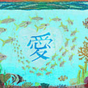 Depiction Of The Ocean With A School Of Fish Swimming Around A Heart Containing The Kanji Ai Meaning Poster