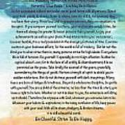 Desiderata Poem On Brighton Beach Watercolor Poster