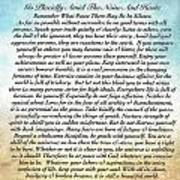Desiderata Poem On Watercolor Poster
