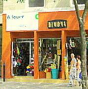 Dimona Latin Quarter Romantic Morning Summer Stroll Pretty Streets Montreal City Scene C Spandau Poster