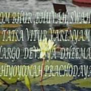 Divine Gayatri Mantra Poster
