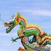 Dragon Sculpture Poster
